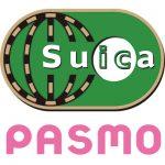シンプルライフで最強の電子マネーはSuica/PASMOなどの交通系で決まり!