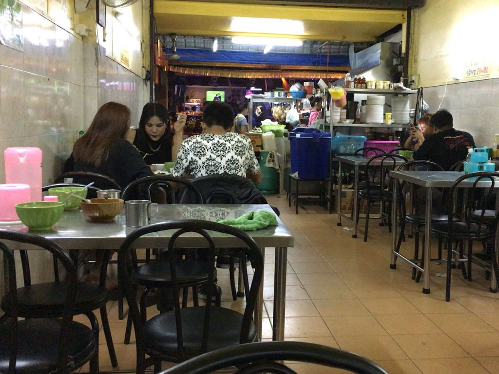 local_restaurant1