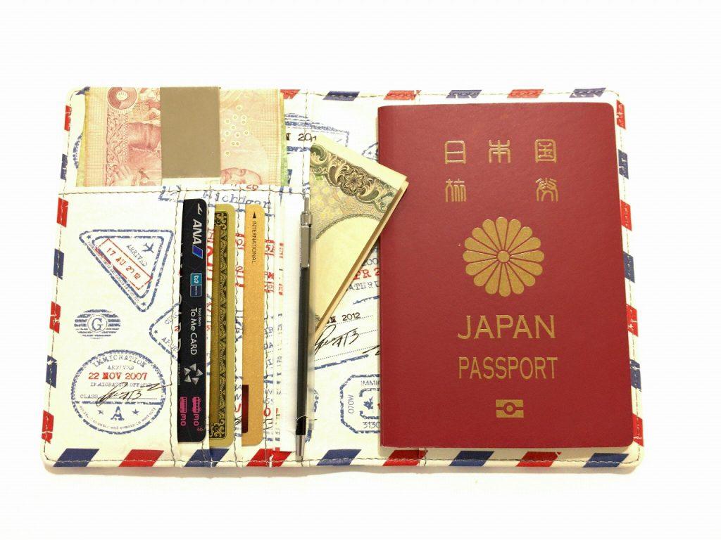 passportcase_all1_1
