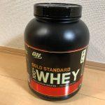 ホエイプロテイン(WPI)はOPTIMUM NUTRITIONの100% Whey Gold Standard ダブルリッチチョコレート味が美味しい