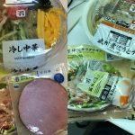 ダイエット中のコンビニ飯は麺類+サラダチキンが最適!