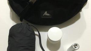 バッグはワンショルダー1つで十分!一泊二日の国内旅行の荷物